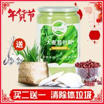 [买2送1]绿色一派大麦若叶魔芋薏米润蚂蚁抹茶青汁茗代餐粉农场堂