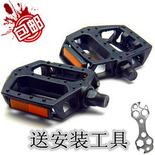 Glowing piece of bicycle pedal bicycle fittings ball mountain bike riding gear dog mouth aluminum alloy pedal