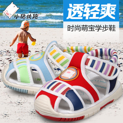 Pig Run Kids shoes girls shoes summer sandals baby toddler shoes soft bottom baby boy shoes sandals function