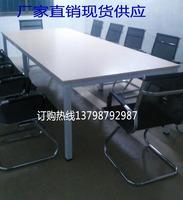 广东东莞深圳香港办公家具会议桌会议台 简约 现代 可订制办公桌