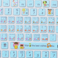 Full free mail ultra clear lovely wubi a keyboard sticker label base font protective film