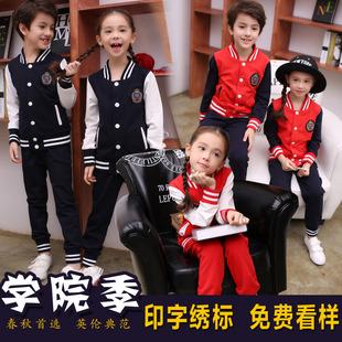 幼儿园园服秋冬长袖纯棉套装小学生运动会开幕式班服男女童棒球服