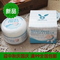 韩国直邮专柜正品蓝猪海盐 胶原蛋白 睡眠面膜 美白保湿抗皱