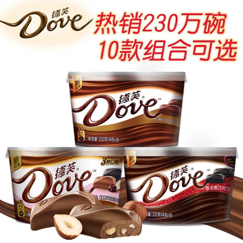 德芙巧克力3碗装 纯黑巧克力礼盒装散装批发喜糖果礼品年货巧克力