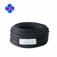 上上电线电缆RVV 3*0.75平方橡套软电缆 纯铜 国标线100米电源线