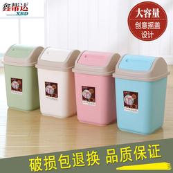鑫帮达创意摇盖垃圾桶家用结实卫生