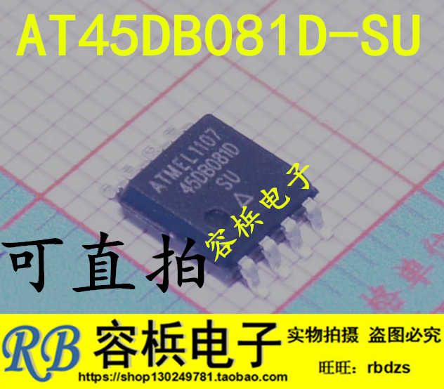 全新原装AT45DB081D-SU SOP8 SPI 8MBIT FLASH存储器