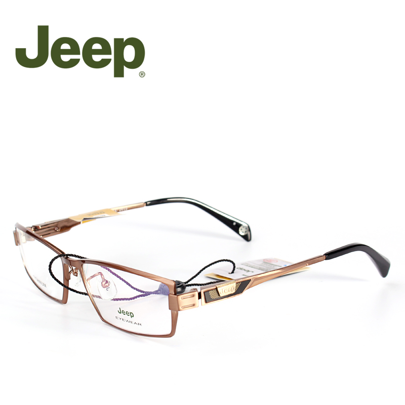 JEEP Jeep alloy glasses frame myopia men and women of full-frame ...