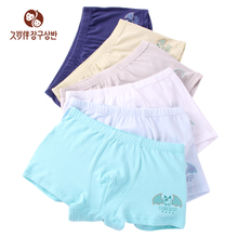 Nine and a half years old male big boy pure cotton underwear boxer briefs children pants are big yards 13-year-old boy underwear