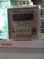 高品质东计电气JDM9-6电子式计数继电器 电子预置计数器 数显220V