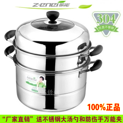 Thick double bottom steamer Bao Zhen Yue can steamer steamer stainless steel three-story multi-purpose steamer 304