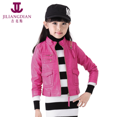 Kat highlights 1212 price 213 girls autumn 2014 new leather jacket Washed leather jacket 13126