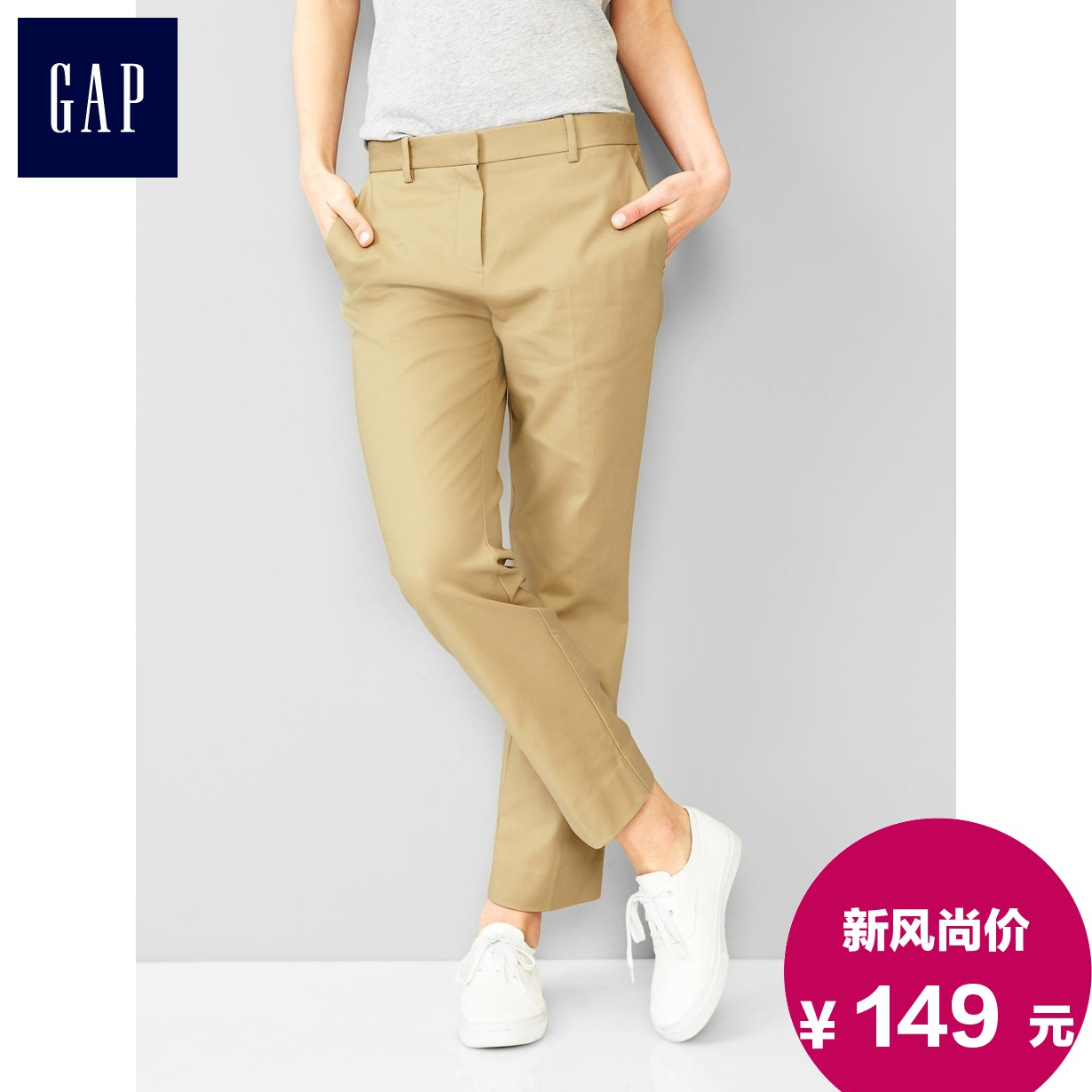 Gap Womens Cargo Pants