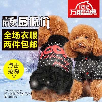 Polka Dot Dress luxury pet dog clothes warm winter coat Tai Dibo America Bichon apparel 2 shipping