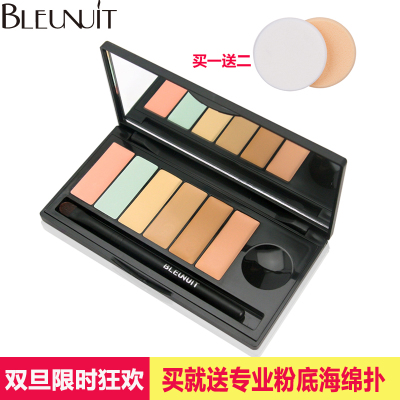 Official authorized BLEUNUIT perfect concealer cream foundation to cover dark circles magic box cover spot