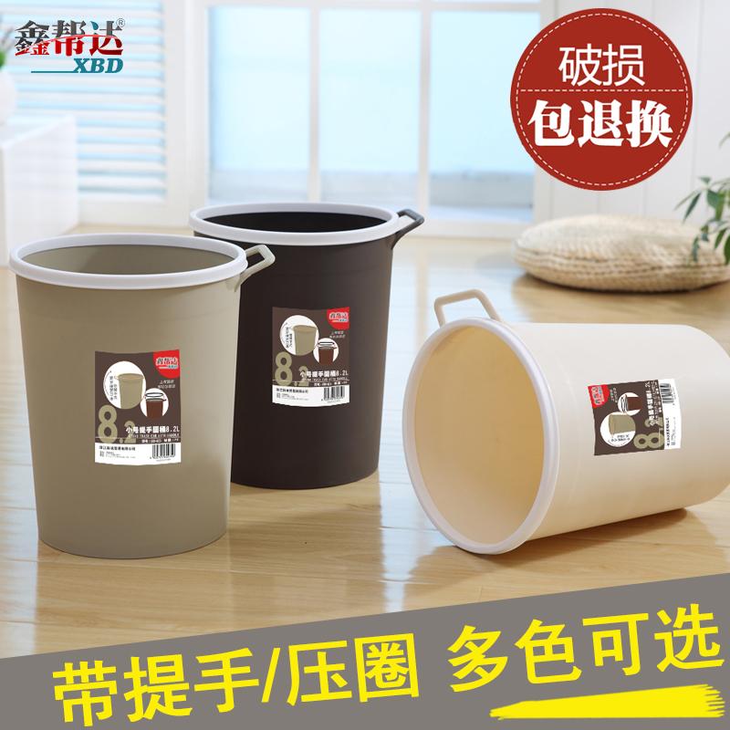 创意时尚卫生间垃圾桶 厨房客厅家用纸篓可手提带压圈垃圾筒包邮