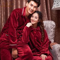 格格咪法兰绒开衫翻领睡衣两件套装珊瑚绒情侣新婚家居服秋冬长袖