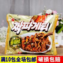 韩国进口方便面农心炸酱面杂酱面正宗拉面黑色干拌面泡面煮面140g