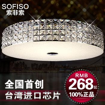 LED吸顶灯圆形水晶灯具客厅现代简约卧室灯温馨走廊过道玄关灯28