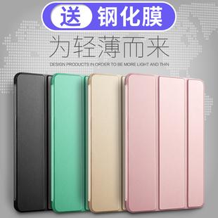 苹果iPad mini4保护套iPadmini4壳超薄mini2迷你3皮套潮牌7.9英寸平板电脑壳子迷你1 3全包A1489防摔皮套外壳
