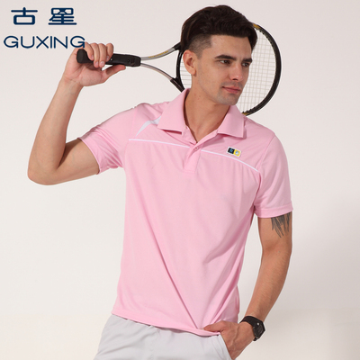 Slim ancient star man 2013 summer new fast drying wicking short-sleeved polo shirt sports t-shirt wicking