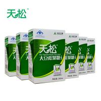 天松牌大豆低聚糖口服液 300ml/瓶*6瓶套餐