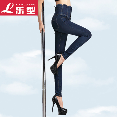 Music type jeans female feet warm pants were thin pencil pants ladies jeans long pants