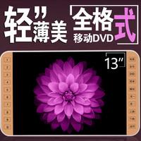 Amoi/夏新 X9移动DVD影碟机便携式迷你儿童高清播放器带小电视