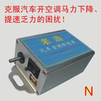 标致汽车空调 汽车空调控制器 汽车压缩机 汽车动力改装