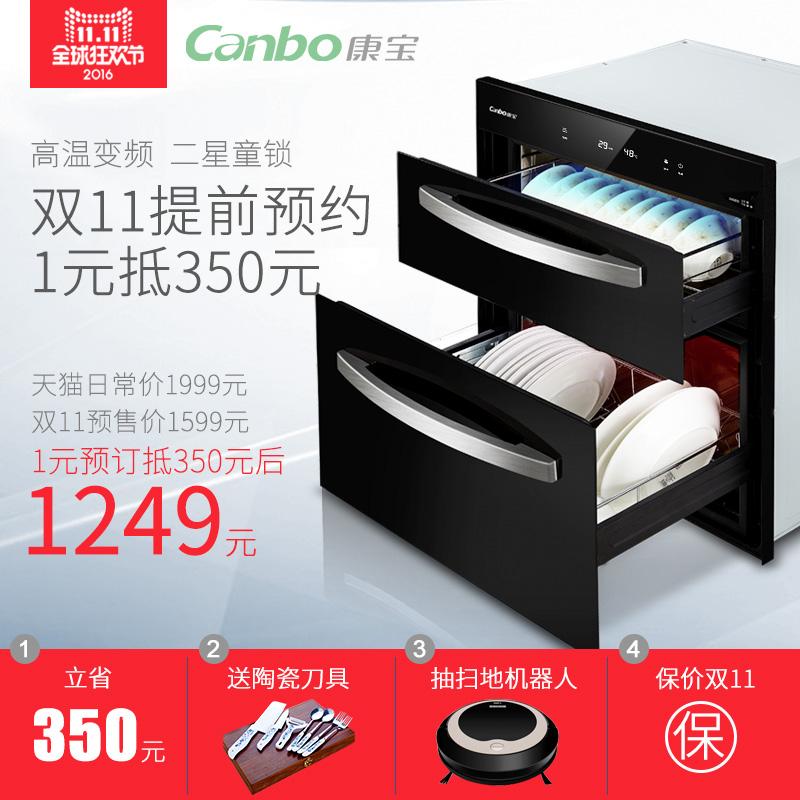使用Canbo/康宝 ZTP108E-11EPro消毒柜 嵌入式家用消毒碗柜感受评价