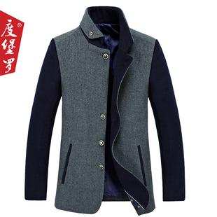 度堡罗男装冬外套羊毛呢子大衣青年男士英伦修身中长款妮子风衣潮