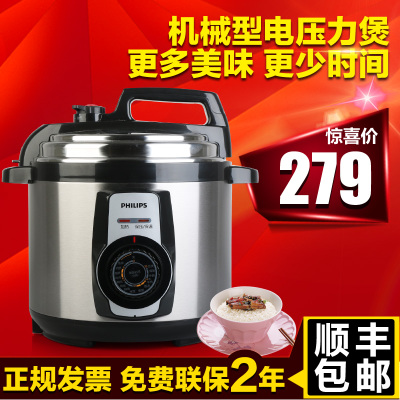 Philips / Philips HD2100 / 03 Genius mechanical-type electric pressure cooker 4L automatic cooking
