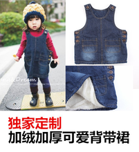 Jia jia treasure spread new exclusive custom add hair thickening cute denim vest skirt braces skirt