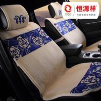 恒源祥纯羊毛汽车坐垫地毯汽车用品高档五件套通用新款毛绒车座垫