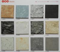 纯色胶地板 木纹塑料地板 pvc地板胶片材 石朔地板革防滑耐磨地胶
