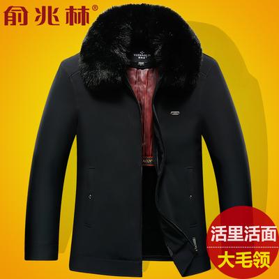 俞兆林中年男士冬装外套 加厚加绒爷爷爸爸装中老年男装棉衣袄服