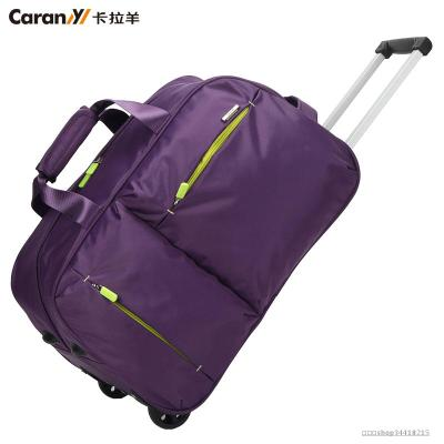 Kara Yang Yang bag trolley bag men and women casual jaunt baggage boarding business luggage bags