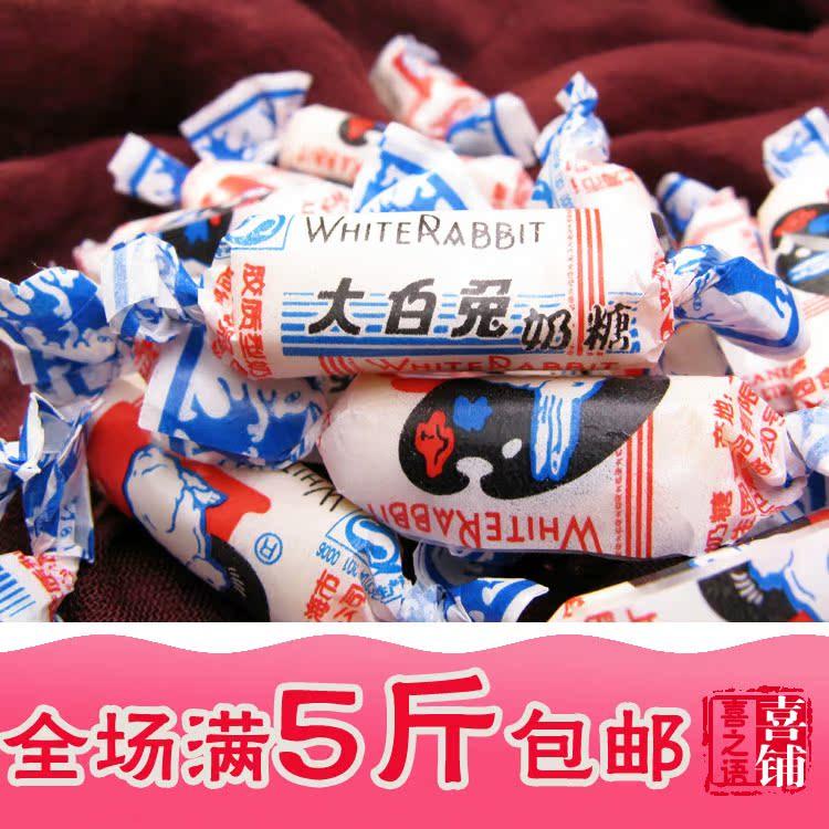 上海冠生园正宗大白兔奶糖喜糖结婚庆糖果散装500g约84个特价批发