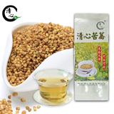烘培黄金苦荞麦清心茶250g   拍下改价