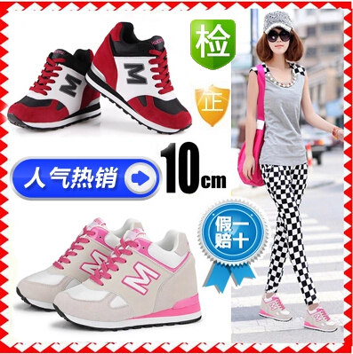 HUKUYU increased in women's shoes, leisure sports shoes M word leisure shoes increased 10 centimeters special offer a clearance