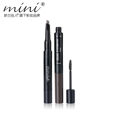 Guerlain minilab envy eye makeup eyebrow color 2in1 styling gel pen eyebrow pencil + Genuine waterproof and sweat