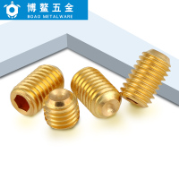 促销 黄铜机米螺丝rosh标准铜无头内六角紧定顶丝止付M8 M10