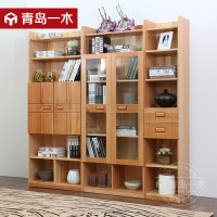 【一木书房家具】简约现代榉木书橱 小户型实木书柜 北欧书架组合