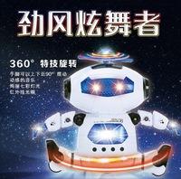 机器人玩具儿童智能电动机器人玩具跳舞机器人儿童男孩女孩1-6岁