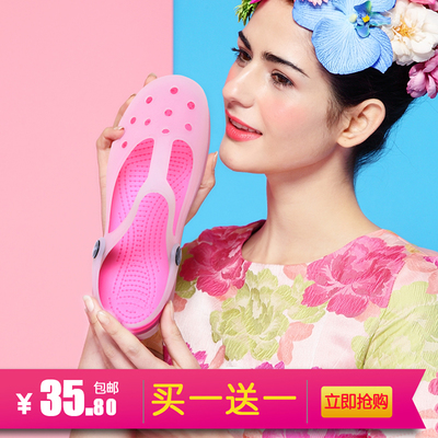 According to the MiG-hole shoes sandals discoloration Mary Jane flat jelly shoes sandals 2014 new shoes Zi Xia