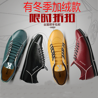 Bin-resistant velvet warm winter men's men's casual shoes to help low cowhide leather Korean yards cotton shoes