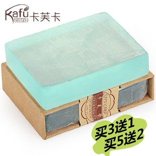 Kafuka Cologne blue waterfall essential oil SOAP-handmade soap facial SOAP Sun care after-Sun repair moisture oil