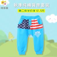 婴幼儿秋装男女宝宝哈伦长裤纯棉儿童运动休闲外出秋季单裤可开裆