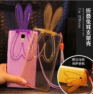 红米note2手机壳5.5寸 红米2a手机壳硅胶红米2手机套软超薄透明绳