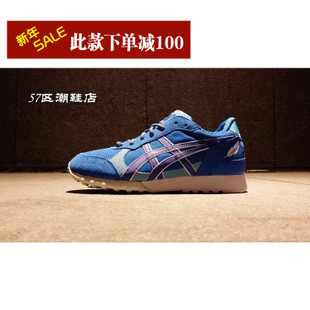 END x Onitsuka Tiger Colorado 85 鬼塚虎 联名